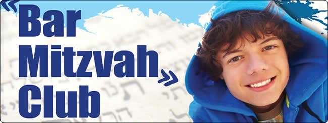 Bar mitzvah club banner.jpg